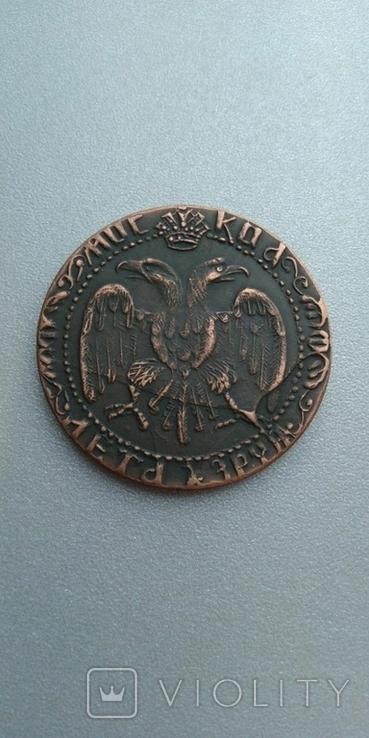 Рубль Царевна Софья 1683 год медный сплав копия, фото №3
