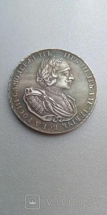 1 рубль 1721 год Петр 1 год буквы Копия, фото №2