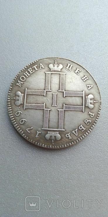Рубль 1799 года Павел 1 копия, фото №3