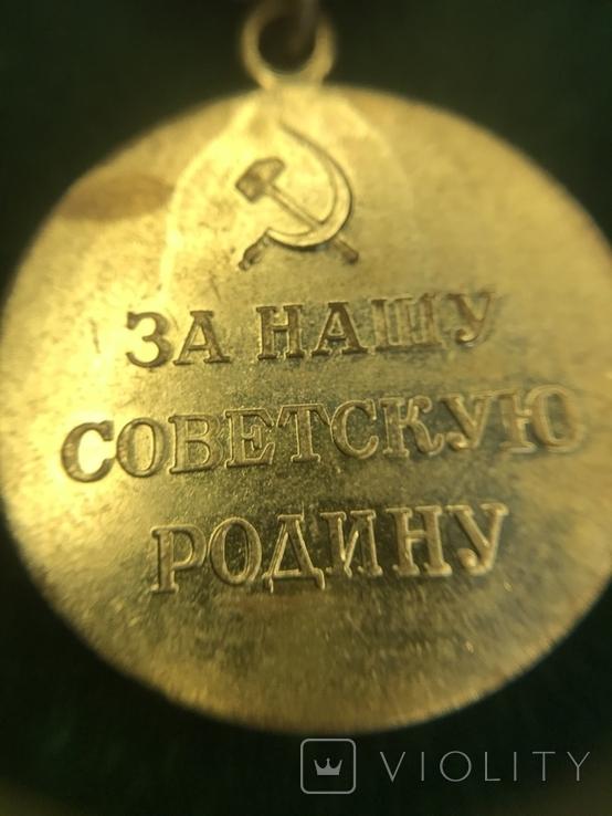 Медаль За оборону Севастополя, фото №6