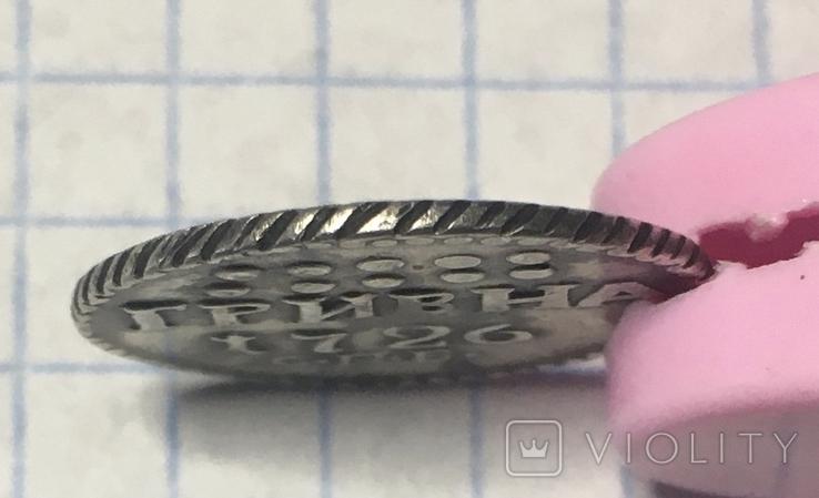 Серебряная гривна 1726 год. С.П.Б. Копия, фото №8
