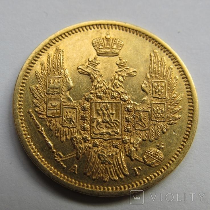 5 рублей 1848 г. Николай I, фото №6