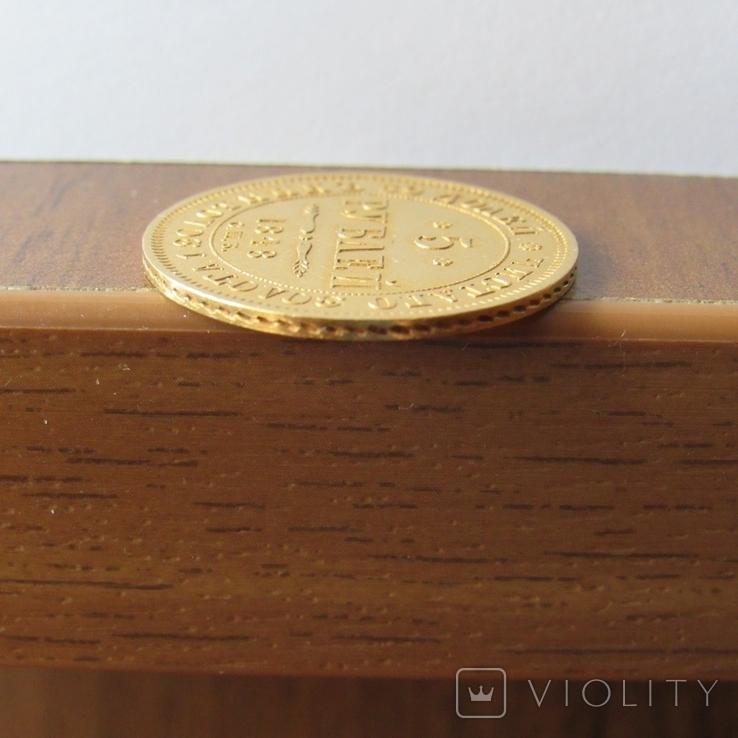 5 рублей 1848 г. Николай I, фото №11