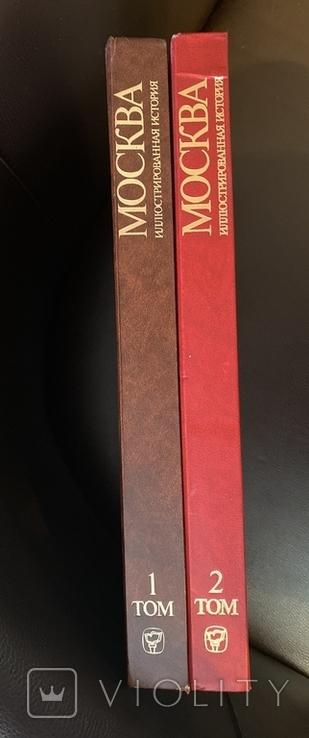 Москва, иллюстрированная история в II томах., фото №3