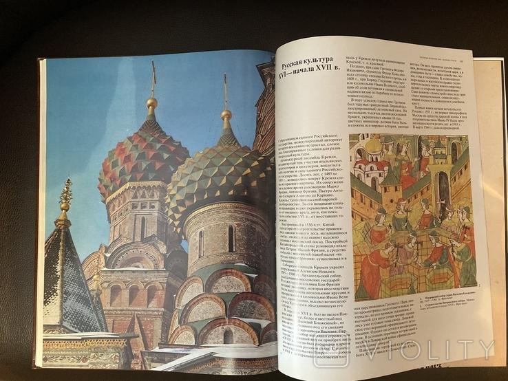 Москва, иллюстрированная история в II томах., фото №8