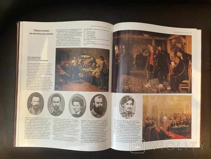 Москва, иллюстрированная история в II томах., фото №9