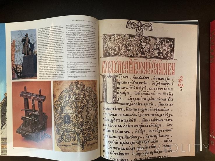 Москва, иллюстрированная история в II томах., фото №10
