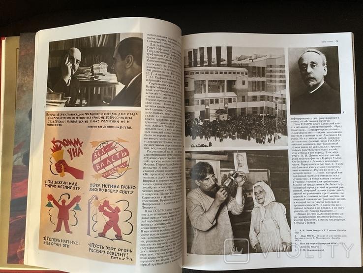Москва, иллюстрированная история в II томах., фото №12