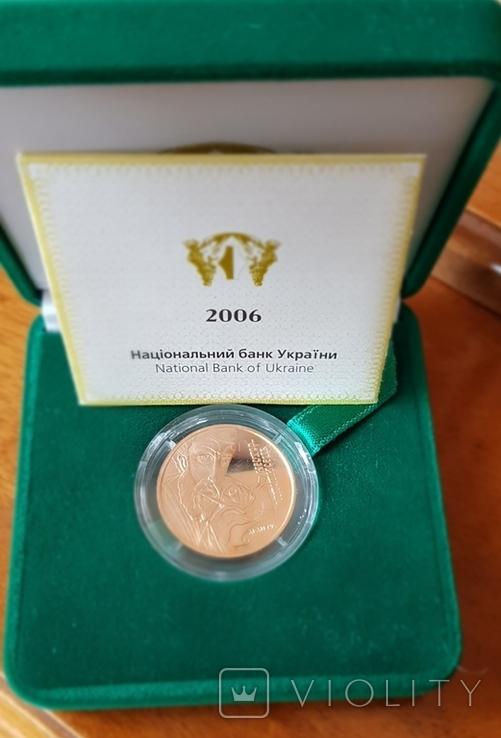 Нестор-літописець, 50 гривень, золото 1/2 унції, фото №7