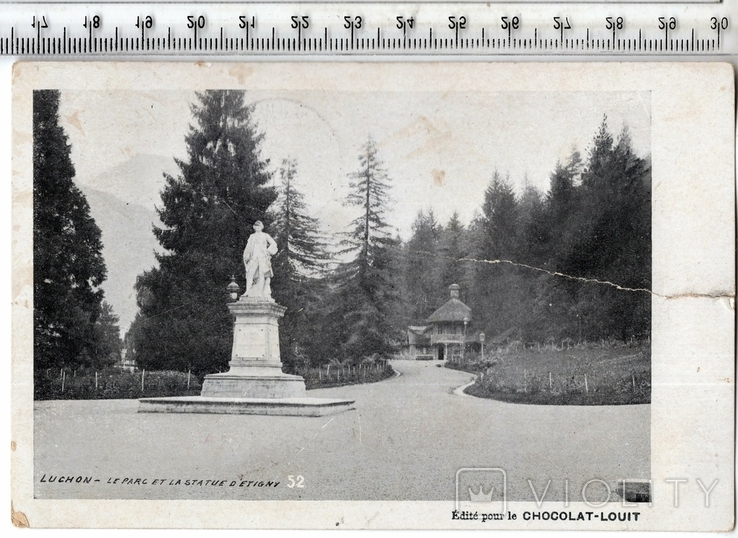 Франция. Баньер-де-Люшон. 1906 год., фото №2