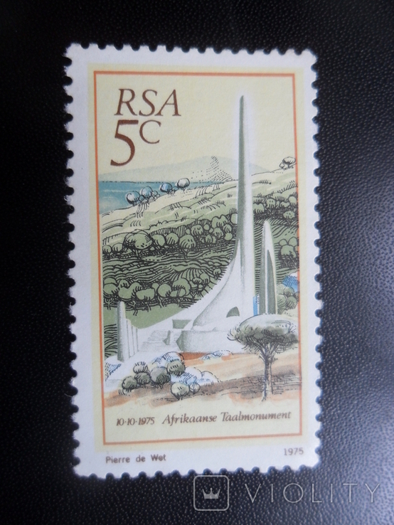 Британские колонии. ЮАР. 1975 г. Монкмент. MLH, фото №2