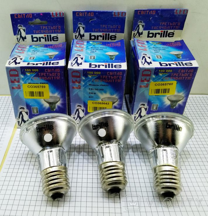 3шт Светодиодные лампочки Brille LED E27 новые, фото №4