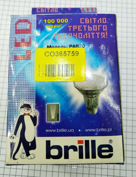 3шт Светодиодные лампочки Brille LED E27 новые, фото №7
