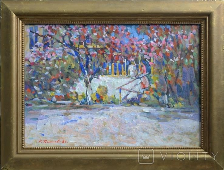 Бакаев С.И. (1922-2010) Возле дома. 1981., фото №2