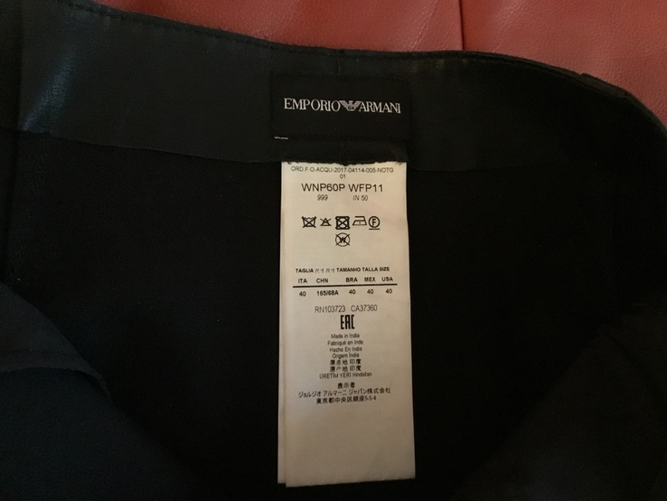 Кожаные шорты Emporio Armani, оригинал, новые, фото №6