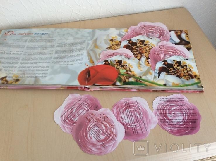 Коллекция лучших рецептов/ подарочная. РООССА, фото №7