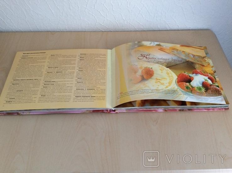 Коллекция лучших рецептов/ подарочная. РООССА, фото №13