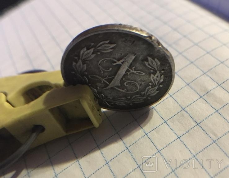 1 zloty 6 polk strz konnych zolkiew, фото №4