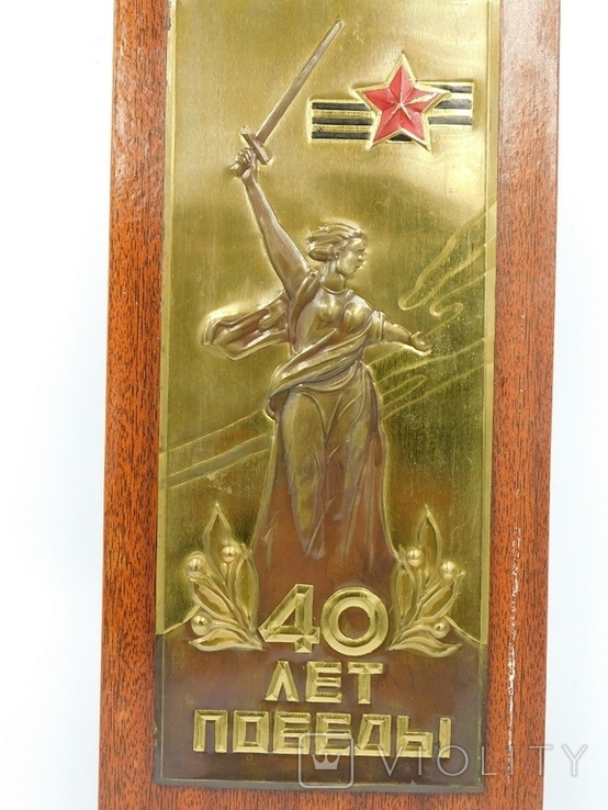 "Настінна картинка ""40 лет Победы"", фото №5"