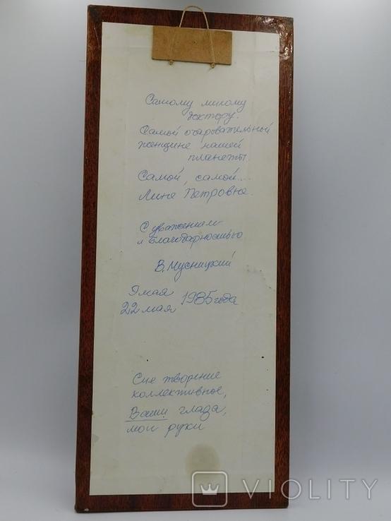 "Настінна картинка ""40 лет Победы"", фото №9"