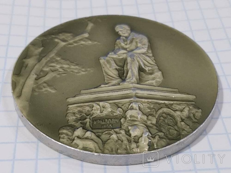 Настольная медаль Памятник И А Крылову в Летнем саду, фото №4