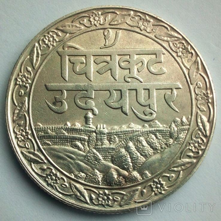 Британская Индия, княжество Мевар 1 рупия 1928 г., фото №2