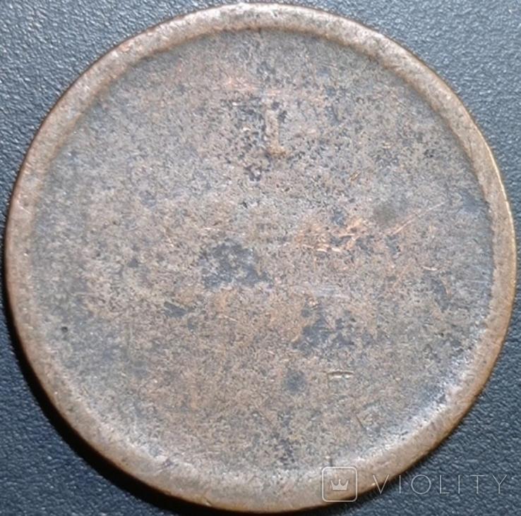 1 рігсбанкскіллінг,1813, Данія, Фредерік VI, фото №3