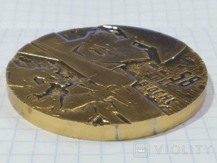 Настольная медаль 58 дней в огне, фото №4