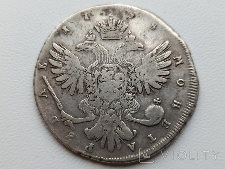 Рубль 1738 СПБ (R - по Биткину), фото №3