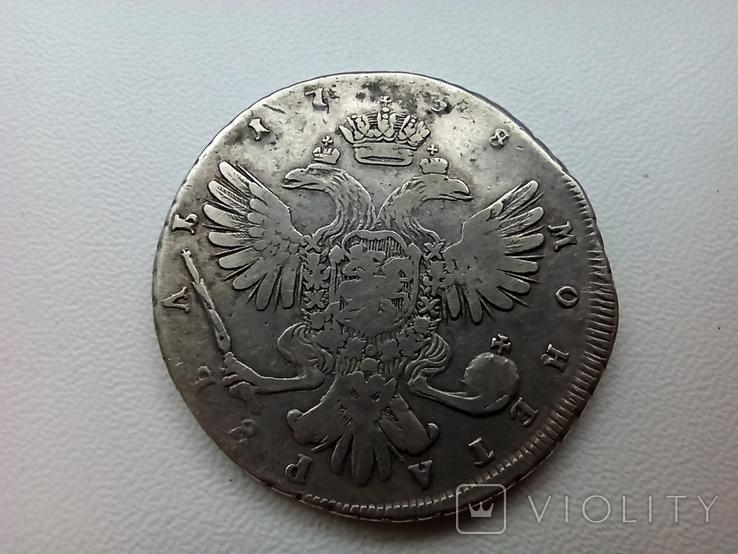 Рубль 1738 СПБ (R - по Биткину), фото №9