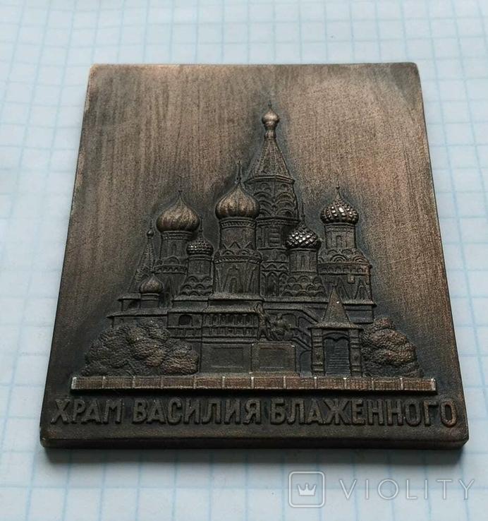 Настольная медаль Храм Василия Блаженного, фото №4