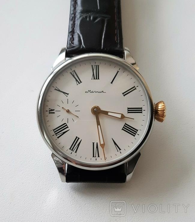 Часы Марьяж Молния, фото №8
