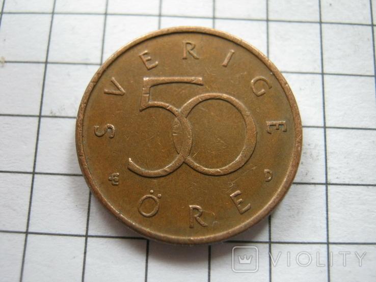 Швеция 50 эре 1992 года, фото №2