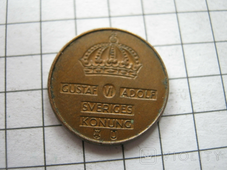Швеция 1 эре 1962 года, фото №3