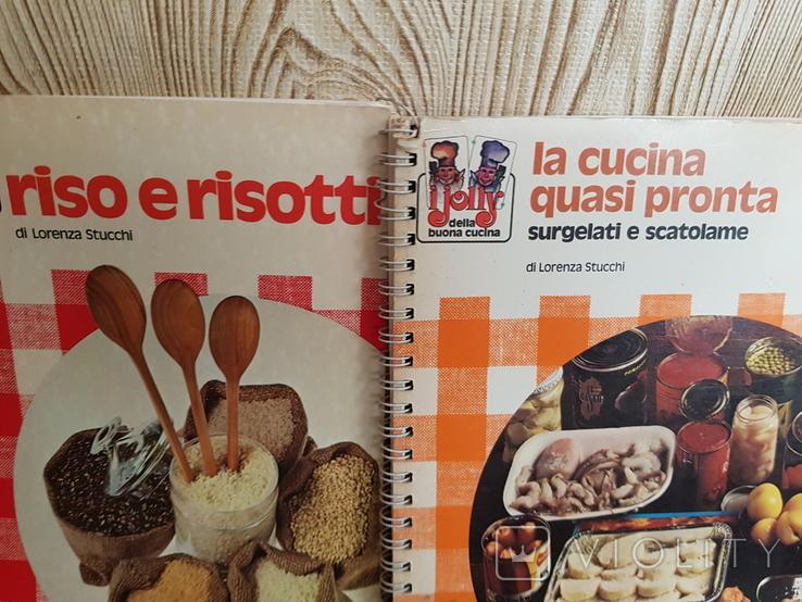 Книги рецепты Италия кулинария на итальянском, фото №2
