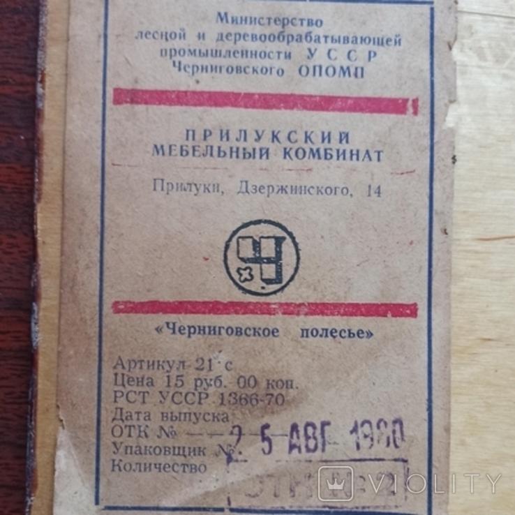 Апликация сувенир 1980 год., фото №5