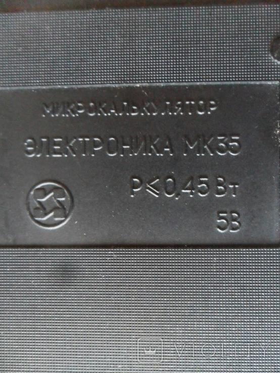 Калькулятор Электроника МК 35, фото №7
