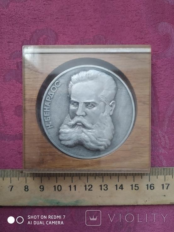 № 2726 Памятная медаль 100 лет сварки с дарственной надписью на гурте, фото №8