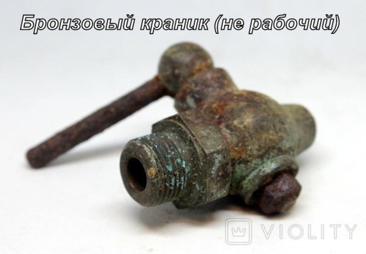 Бронзовый краник №1 (не рабочий) времен СССР, фото №2