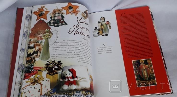 Традиции Украинской кухни, фото №6