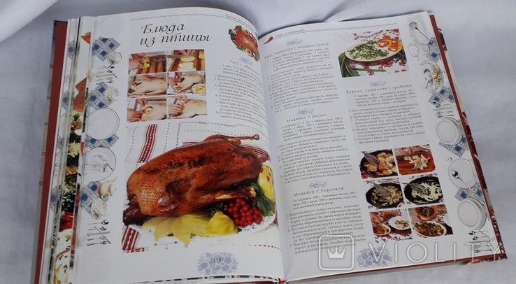Традиции Украинской кухни, фото №7