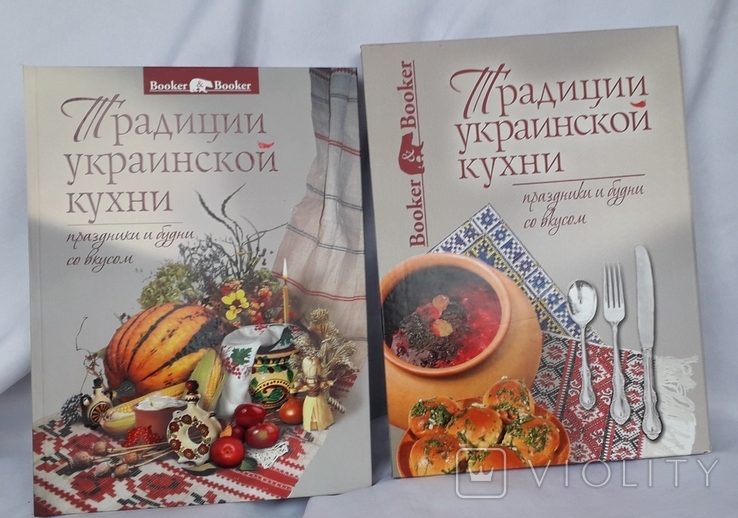 Традиции Украинской кухни, фото №10