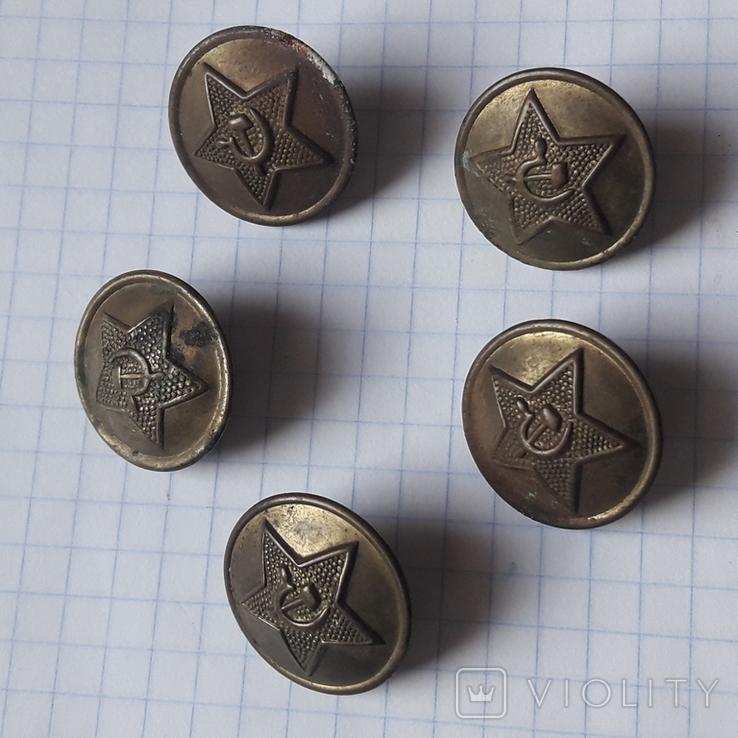 Комплект пуговиц на шинель китель, Мосштамп 53 - 55 г, фото №4
