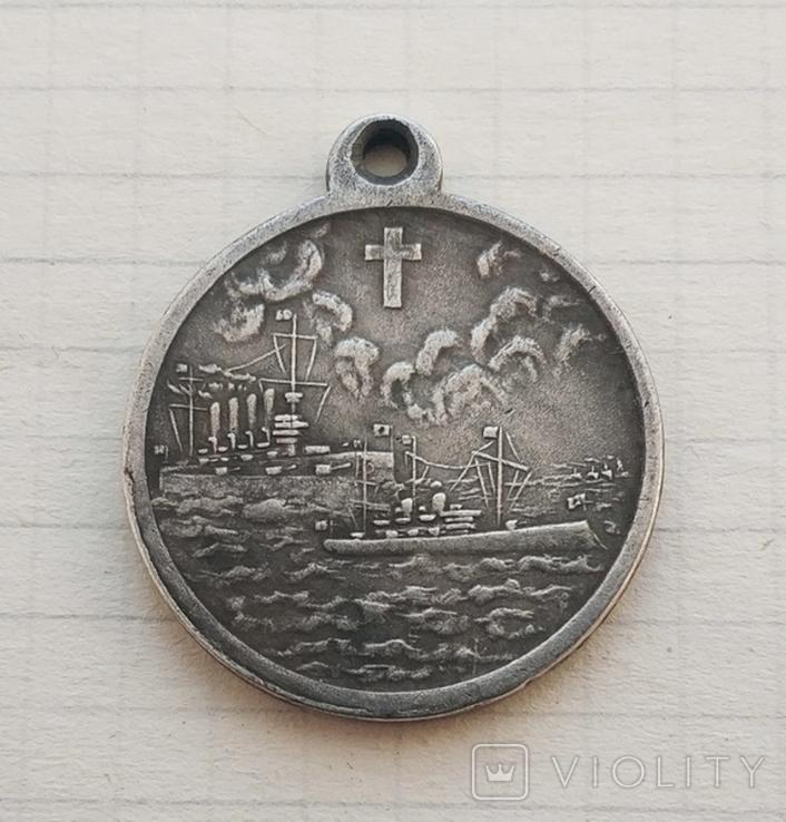 Медаль За бой Варяга и Корейца Копия, фото №2