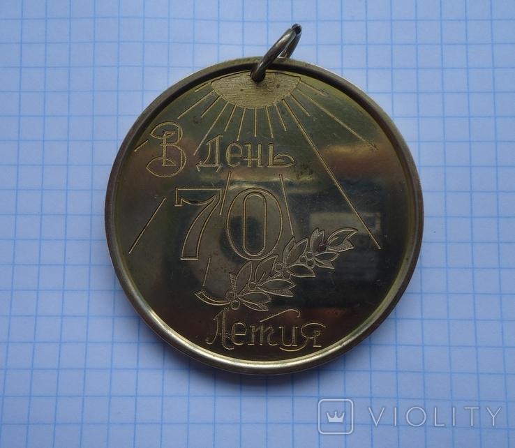 Большая именная медаль к 70 летию, 1984 г., фото №2