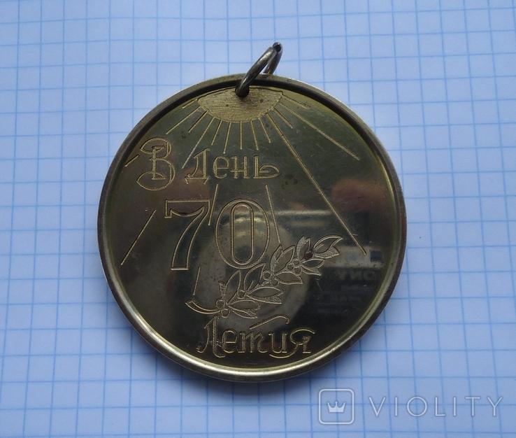 Большая именная медаль к 70 летию, 1984 г., фото №5
