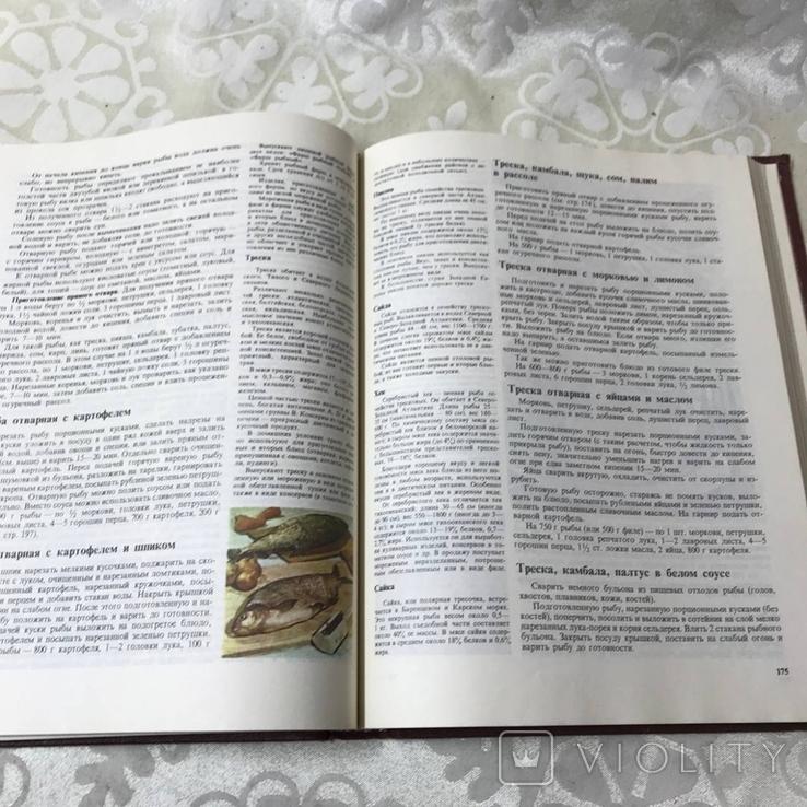 Книга о вкусной и здоровой пище 1986, фото №8