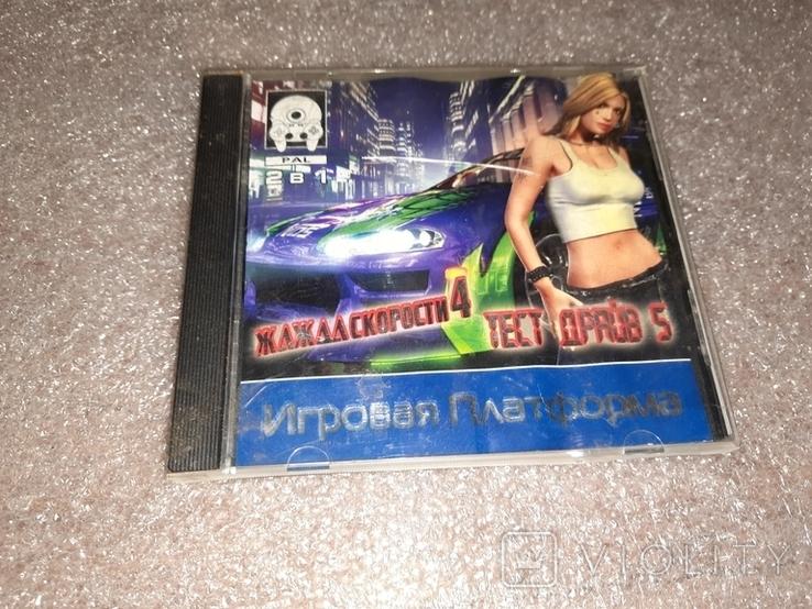 Игра для Sony Playstation Жажда скорости 4, фото №2