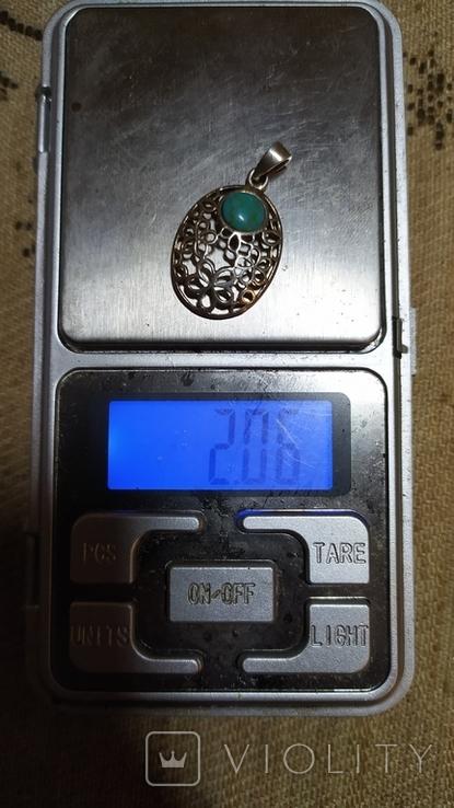 Кулон с берюзой серебро 925, фото №5