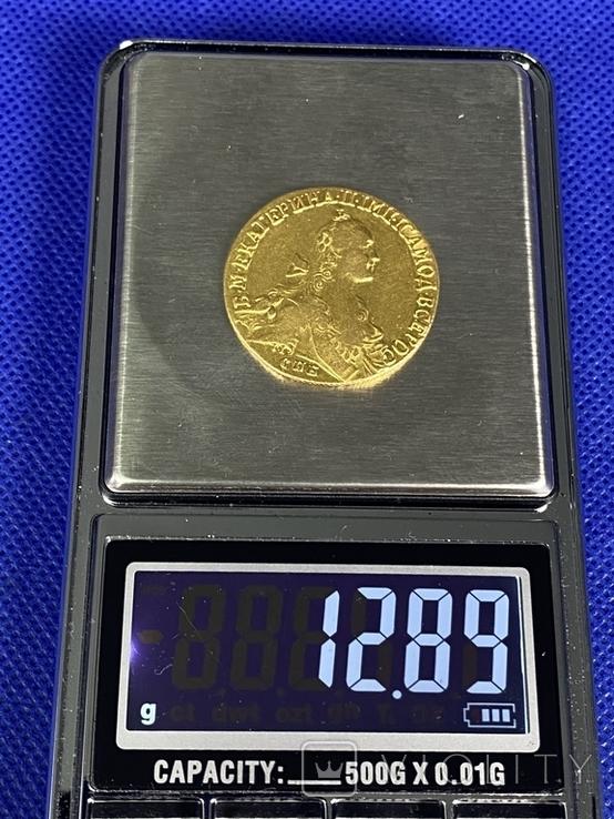 Полная Коллекция Екатерины Второй 5 монет, фото №9
